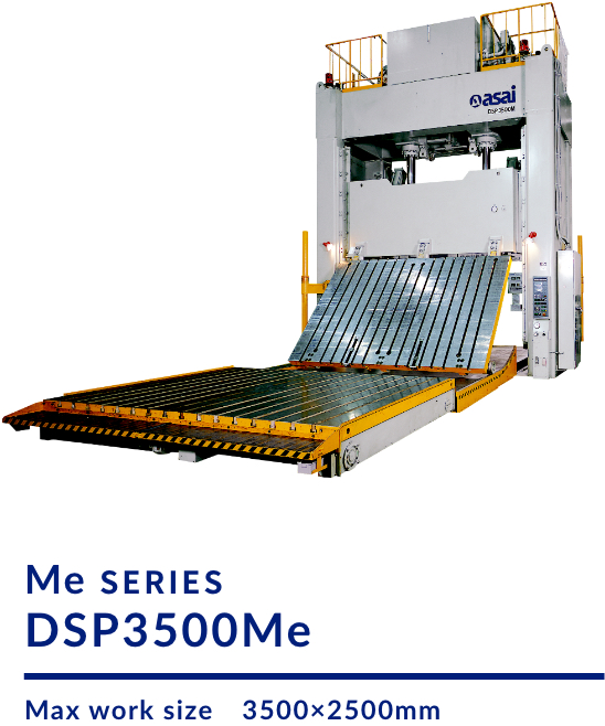 H1S200e